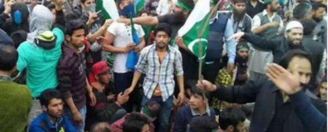 پاکستان سمیت  دنیا بھر میںآج یوم یکجہتی کشمیر بنایا جا رہا ہے