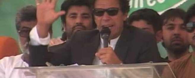 حکومت پٹرولیم مصنوعات کی قیمتوں میں کمی کرے : عمران خان، بلوچستان کے ..