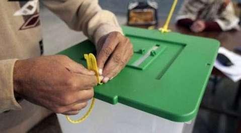 وفاقی دارالحکومت میں میئر اور ڈپٹی میئر کے انتخاب ..