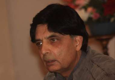وفاقی وزیرداخلہ چوہدری نثار علی خاں نے سابق صدر ..