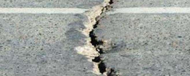 اسلام آباد سمیت دیگر علاقوں میں 5.9 شدت کے زلزلے کے جھٹکے ،کسی نقصان ..
