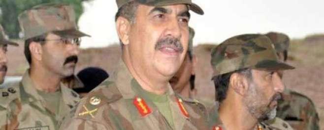 آرمی چیف جنرل راحیل شریف کا شمالی وزیرستان  کی وادی شوال کا دورہ ، دہشت ..