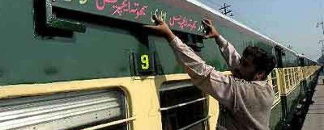 پاکستان اور بھارت میں سڑک اور ٹرین کا رابطہ مکمل بحال، سمجھوتا ایکسپریس ..