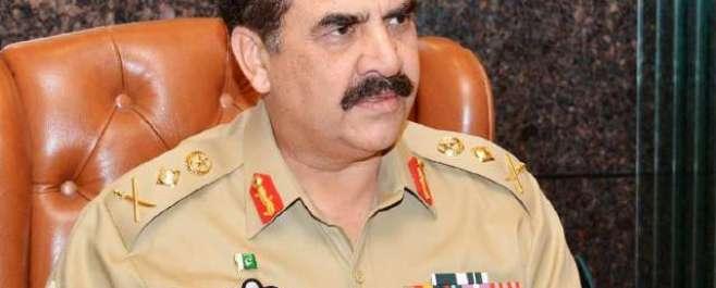 آرمی چیف جنرل راحیل شریف نے 13دہشت گردوں کی سزائے موت کی توثیق کر دی