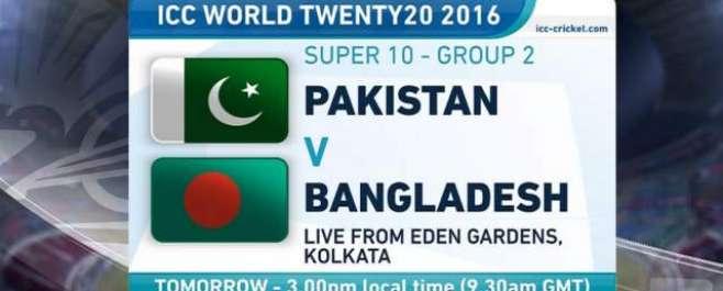 ورلڈ ٹی ٹونٹی، پاکستان نے بنگال ٹائیگرزکے ارمان ٹھنڈے کردیئے