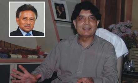 سپریم کورٹ کا فیصلہ:حکومت نے پرویز مشرف کو بیرون ..