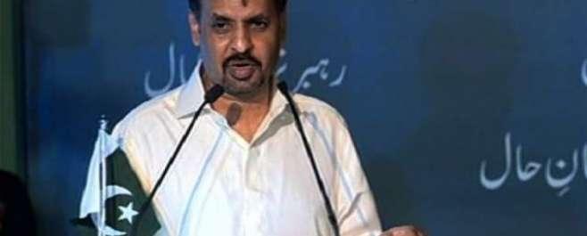 پاکستان کی سیاسی جماعتوں میں ایک اورسیاسی جماعت کا اضافہ ہوگیا ہے،مصطفی ..