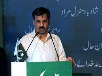 پاکستان کی سیاسی جماعتوں میں ایک اورسیاسی جماعت ..