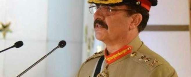 لاہور دھماکے ،آرمی چیف کی ہدایت پر پنجاب بھر میں سیکیورٹی ایجنسیز نے ..