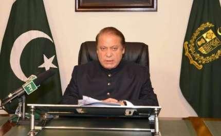 دہشتگرد مت بھولیں کہ پاکستانی قوم ایک فولادی ..