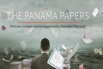 پانامہ پیپرز کے نام سے دستاویزات لیک ، عالمی ..