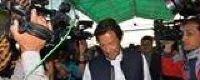 عمران خان کاپانامہ لیکس پر چیف جسٹس کی سربراہی میں جوڈیشل کمیشن کے ..