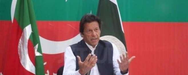 عمران خان نے وزیر اعظم نواز شریف سے استعفے کا مطالبہ کر دیا، وزیر اعظم ..