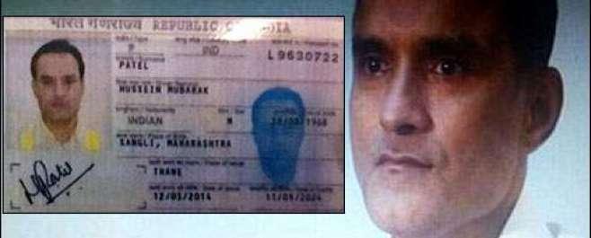 کوئٹہ: بھارتی افسر کلبھوشن یادیو کے خلاف محکمہ انسداد دہشت گردی میں ..