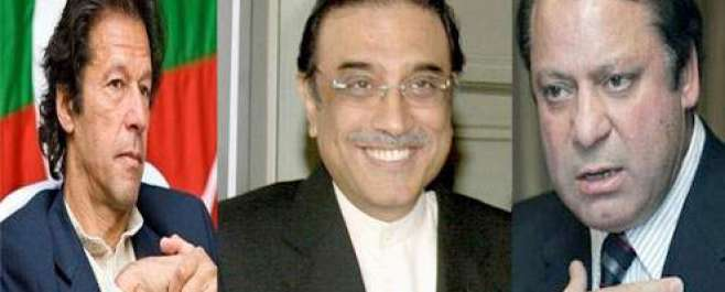 پاناما لیکس'لندن میں پاکستانی سیاسی قیادت کی سرگرمیاں 'وزیراعظم ..