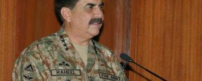 آرمی چیف کی زیر صدارت کراچی میں سیکیورٹی سے متعلق اجلاس ،پاک فوج کے ..