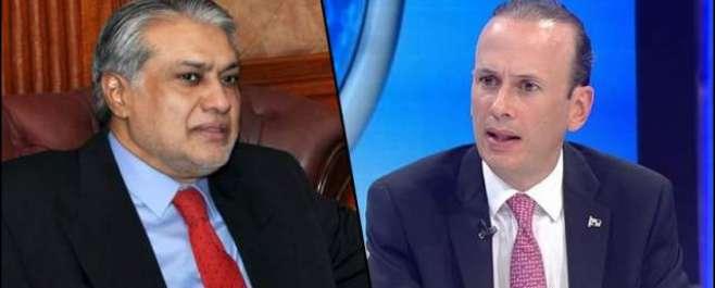 اسحاق ڈار سے نہیں پاکستانی سیکرٹری خزانہ سے ملاقات ہوئی تھی:پاناما ..