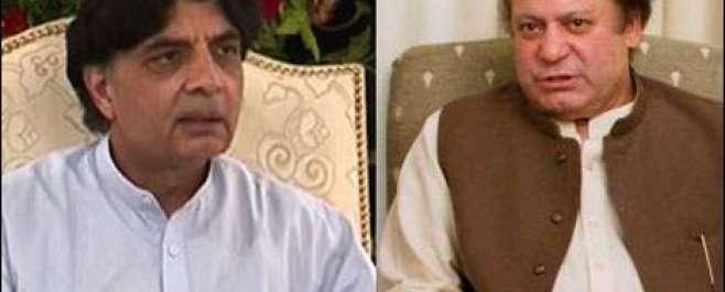لندن، وزیراعظم نواز شریف سے وزیر داخلہ چوہدری نثار علی خان کی ملاقات، ..