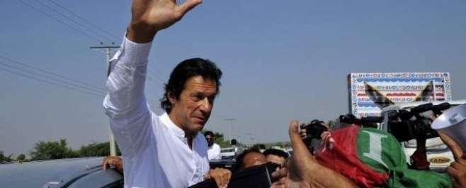 لاہور : پاکستان تحریک انصاف کا آج ریلی نکالنے کا فیصلہ