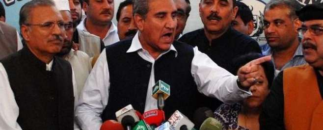 پیپلزپارٹی کے بعد تحر یک انصاف کا بھی کل پار لیمنٹ میں وزیر اعظم کی ..