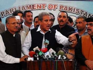 پیپلزپارٹی کے بعد تحر یک انصاف کا بھی کل پار لیمنٹ ..