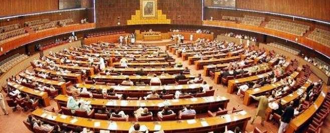 قومی اسمبلی نے چیف الیکشن کمشنر اور الیکشن کمیشن کے ارکان کی تعیناتی ..