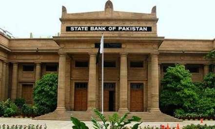 اقتصادی ترقی کا ہدف پورا نہیں ہوسکتا :سٹیٹ بنک ..