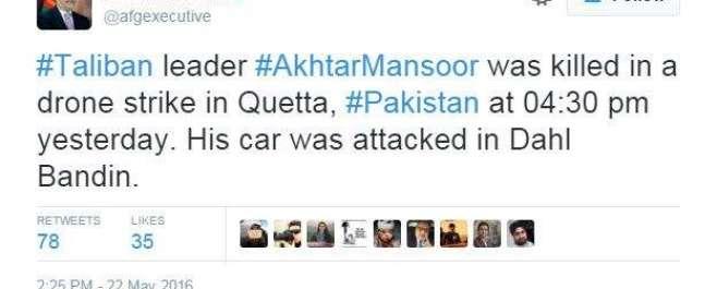 ملا منصور پر کوئٹہ میں ڈرون حملہ ہوا'ان کی گاڑی کو دالبدین میں نشانہ ..