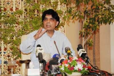 ولی محمد کئی ملکوں میں گیا مگر اسے پاکستان میں ..