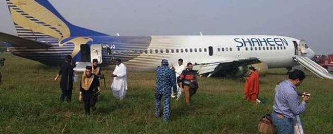 اسلام آباد سے مانچسٹر جانے والی پرواز حادثے سے بچ گئی