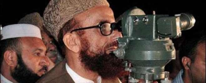 عیدکا چاند نظرآگیا---اردوپوائنٹ کی جانب سے قارئین کو عیدمبارک