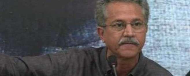 ڈاکٹر عاصم حسین کیس کی سماعت،پانچ ملزمان کی درخواست ضمانت مسترد