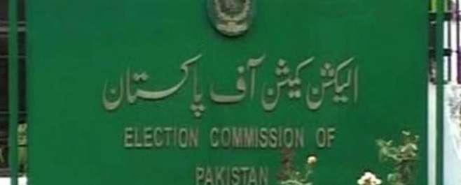 پارلیمانی کمیٹی نے الیکشن کمیشن کے ممبران کے ناموں کی منظوری دیدی ہے۔پرویزرشید