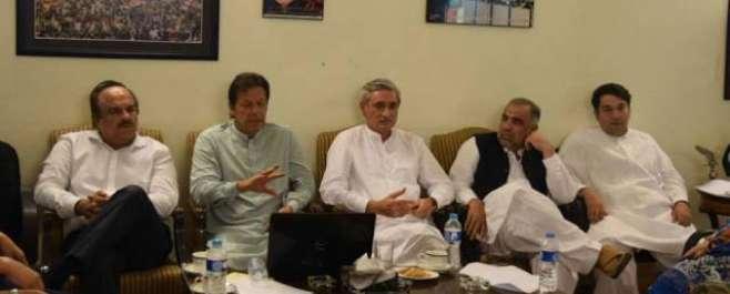 عمران خان کی زیر صدارت اجلاس ٗ حکومت کے خلاف تحریک کے دوران 7 اگست کے ..