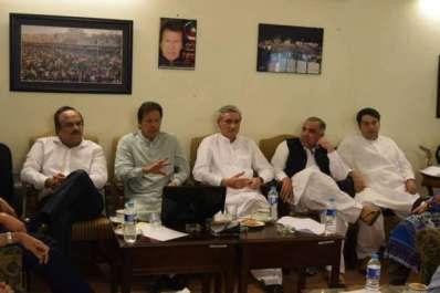 عمران خان کی زیر صدارت اجلاس ٗ حکومت کے خلاف تحریک ..