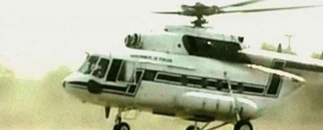 افغانستان میں ہیلی کاپٹرکے یرغمال عملے میں آرمی چیف کا کوئی رشتہ دارنہیں ..