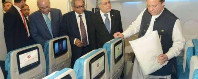 وزیراعظم محمد نواز شریف نے پی آئی اے کی پریمیئر سروس کا افتتاح کردیا