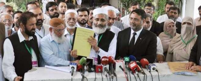پانامہ لیکس ایشو:جماعت اسلامی نے سپریم کورٹ میں آئینی درخواست دائرکردی