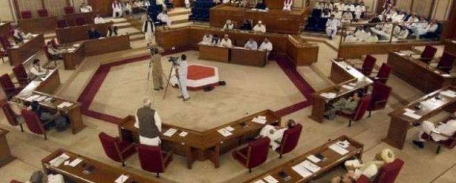 بلوچستان اسمبلی نے قائدایم کیوایم اوربھارتی وزیراعظم کے بیان پرمذمتی ..