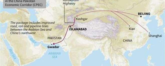 ساہیوال میں کوئلے سے 660 میگاواٹ بجلی پیدا کرنے کے 2 منصوبوں سے مجموعی ..