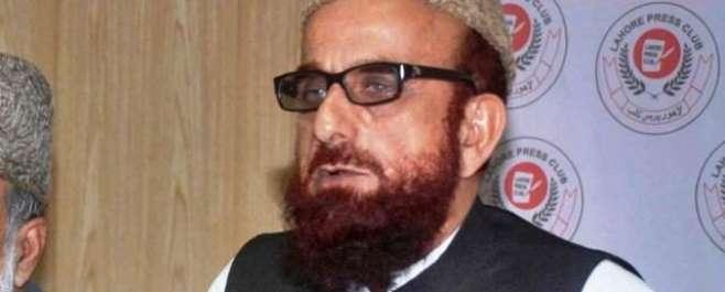 ذی الحج کا چاند ملکمیں کہیں نظر نہیں آیا، پاکستان میں عید الاضحی بروز ..
