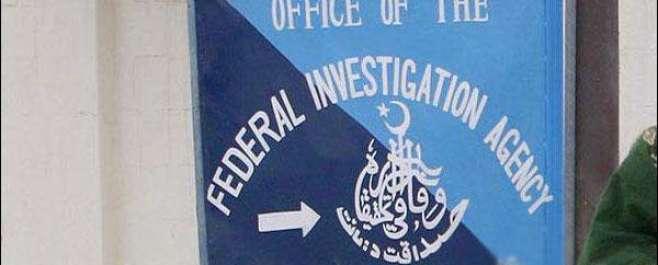 ایف آئی اے کے5 اہلکار انسانی سمگلنگ میں ملوث، مقدمہ درج