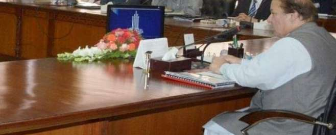 وزیر اعظم نواز شریف کی زیر صدارت وفاقی کابینہ کا اجلاس