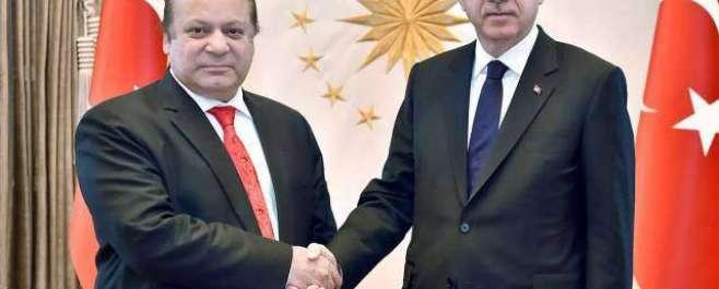 وزیراعظم نواز شریف سے ترک صدر طیب اردگان کی ملاقات