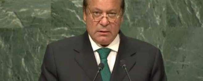 وزیراعظم محمد نواز شریف نے اقوام متحدہ کی جنرل اسمبلی سے خطاب کے دوران ..