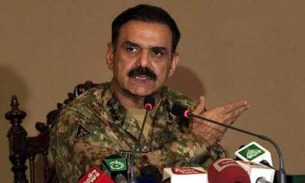 باغ سر میں ڈی جی آئی ایس پی آر کی صحافیوں کو بریفنگ'پاکستان ..
