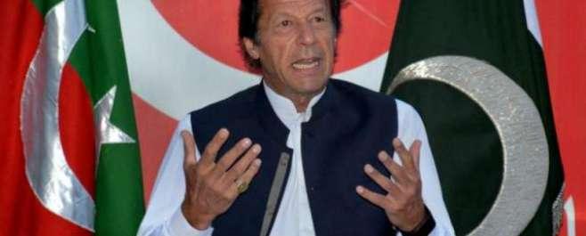 عمران خان نے پارلیمنٹ کے مشترکہ اجلاس کے بائیکاٹ کا اعلان کردیا