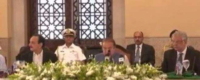 وزیر اعظم نواز شریف کی زیر صدارت ن لیگ کی مرکزی مجلس عاملہ کا اجلاس