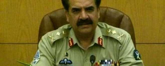 آرمی چیف جنرل راحیل شریف نے10دہشتگردوں کی سزائے موت کی توثیق کردی