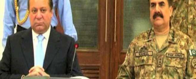 وزیراعظم نوازشریف کی زیرصدارت گورنرہاؤس میں اعلیٰ سطحی اجلاس